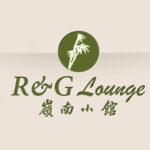 R&G Lounge-Logo